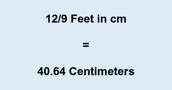 Convert ft and in to cm, convert in to cm and convert cm to in. Convert height measurements between US units and metric units and convert heights between Imperial and metric units.